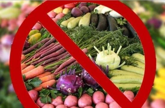 За три дня до исследования следует отказаться от овощей
