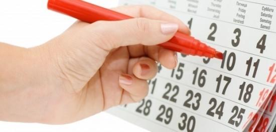 Исследование женщин репродуктивного возраста проводится с 5 по 12 день цикла