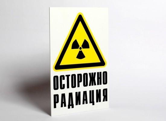 При прохождении рентгена человек получает определенную дозу радиации
