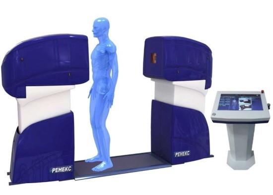 Цифровые рентеновсикие аппараты несут меньшую лучевую нагрузку