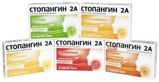 Антисептическое средство