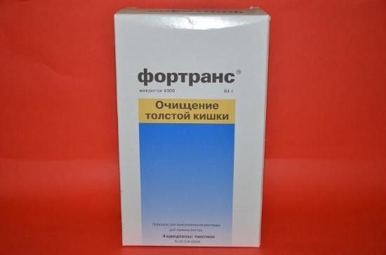 Препарат для очищения толстого кишечника