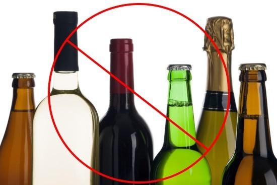 Алкоголь после лапароскопии под запретом