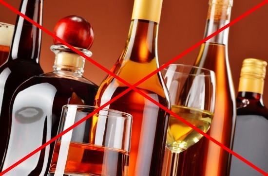 Алкоголь оказывает раздражающее действие на органы ЖКТ