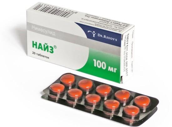 Лекарственное средство из группы НПВП