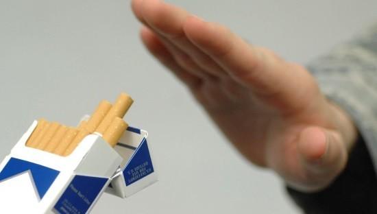 От табакокурения перед гастроскопией надо отказаться