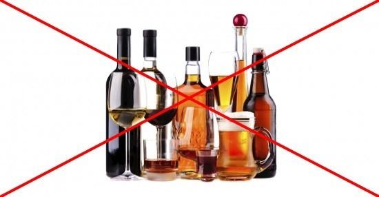 От спиртосодержащих напитков лучше отказаться