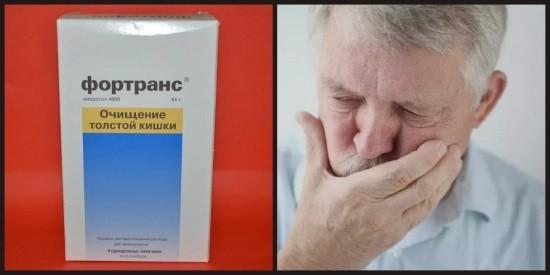 почему после сна неприятный запах изо рта