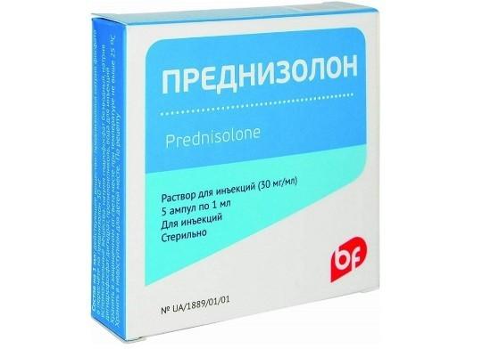 Глюкокортикостероидный препарат