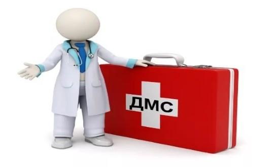 Полис добровольного медицинского страхования
