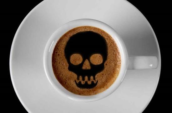 Ограничение употребления кофе