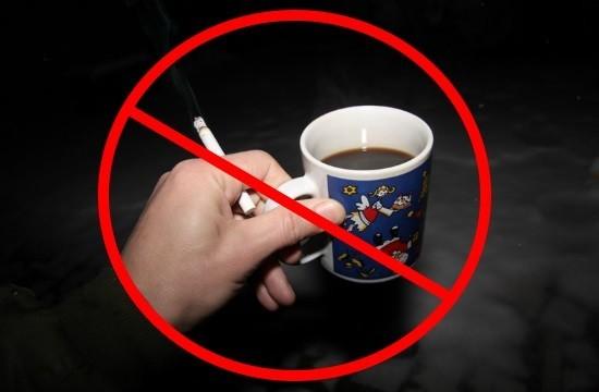 Кофеин и табак перед исследованием противопоказаны