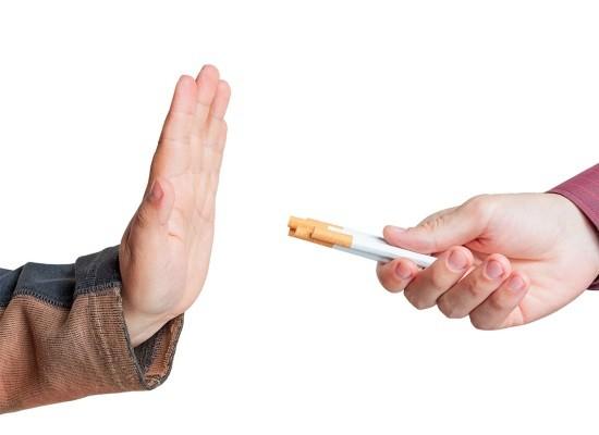 Исключить курение