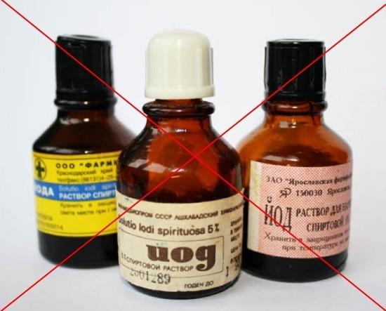 При аллергической реакции на йод гистеросальпингографию проводить нельзя